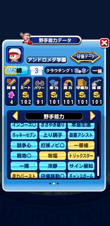 f:id:arimurasaji:20200202183254j:plain
