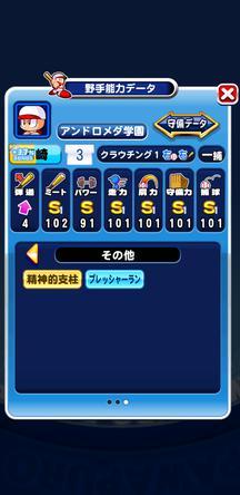 f:id:arimurasaji:20200202183257j:plain