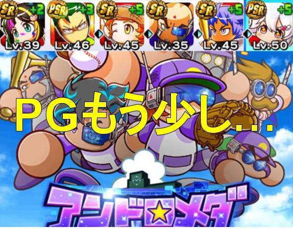 f:id:arimurasaji:20200202183902j:plain