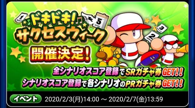 f:id:arimurasaji:20200203211355j:image