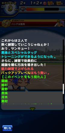 f:id:arimurasaji:20200203231734j:plain