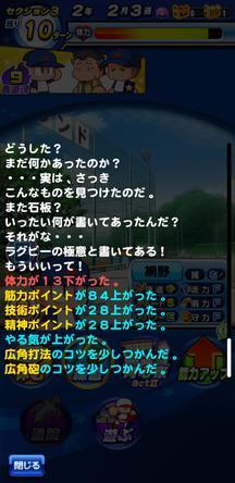 f:id:arimurasaji:20200203231744j:plain