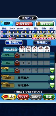 f:id:arimurasaji:20200203231817j:plain