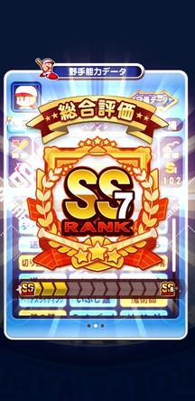 f:id:arimurasaji:20200203231821j:plain
