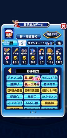 f:id:arimurasaji:20200203231824j:plain