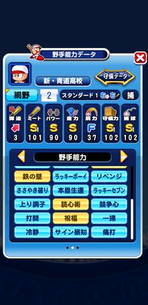 f:id:arimurasaji:20200203231826j:plain