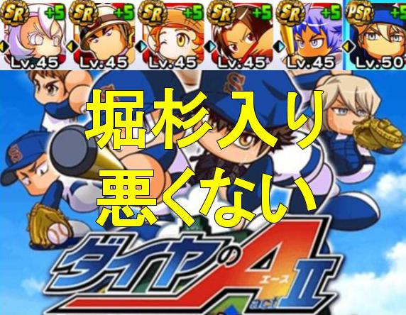 f:id:arimurasaji:20200203232129j:plain