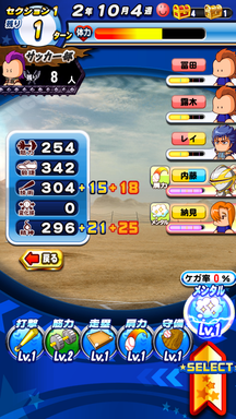 f:id:arimurasaji:20200203232848p:plain