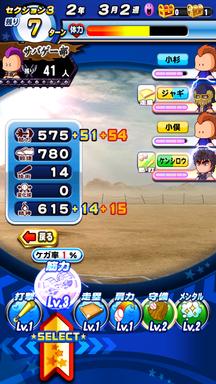 f:id:arimurasaji:20200203233525p:plain