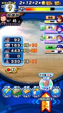 f:id:arimurasaji:20200204081002j:image
