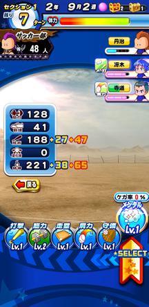 f:id:arimurasaji:20200204212412j:plain