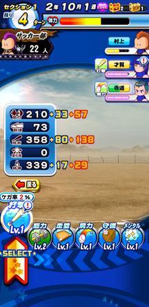 f:id:arimurasaji:20200204212430j:plain