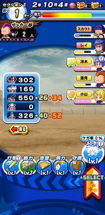 f:id:arimurasaji:20200204212439j:plain