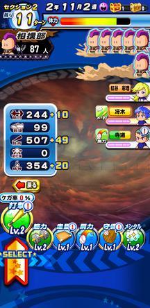 f:id:arimurasaji:20200204212446j:plain