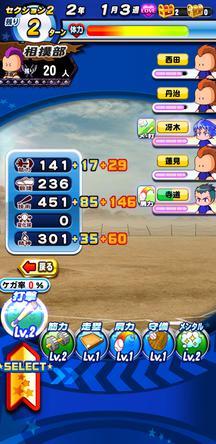 f:id:arimurasaji:20200204212457j:plain