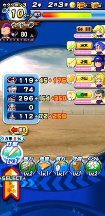 f:id:arimurasaji:20200204212528j:plain