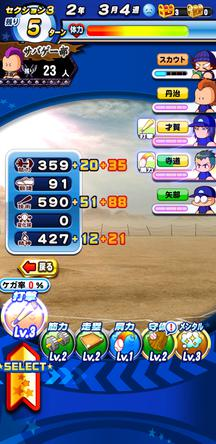 f:id:arimurasaji:20200204212536j:plain