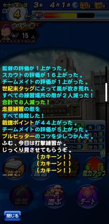 f:id:arimurasaji:20200204212546j:plain