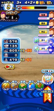 f:id:arimurasaji:20200204212554j:plain