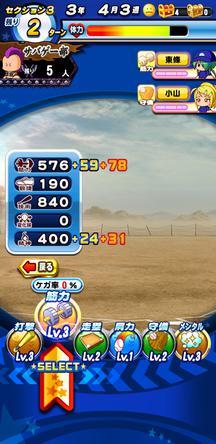 f:id:arimurasaji:20200204212602j:plain