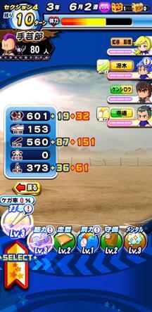 f:id:arimurasaji:20200204212620j:plain
