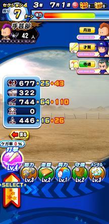 f:id:arimurasaji:20200204212628j:plain