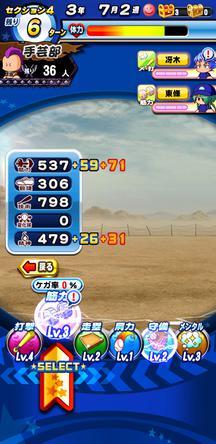 f:id:arimurasaji:20200204212636j:plain