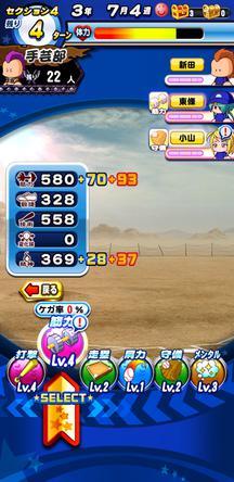 f:id:arimurasaji:20200204212645j:plain