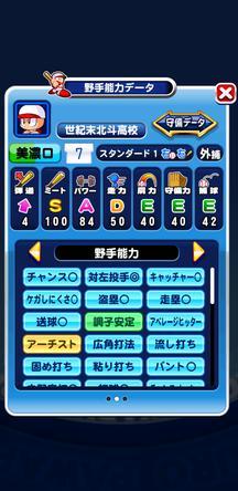 f:id:arimurasaji:20200204212659j:plain