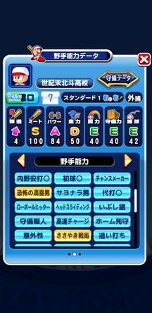 f:id:arimurasaji:20200204212702j:plain