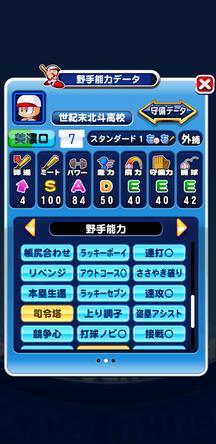 f:id:arimurasaji:20200204212704j:plain