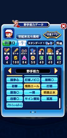 f:id:arimurasaji:20200204212707j:plain