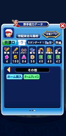f:id:arimurasaji:20200204212709j:plain