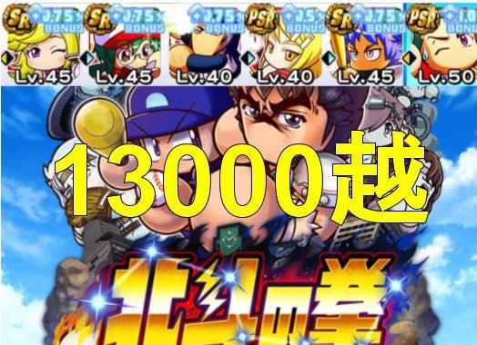 f:id:arimurasaji:20200204213014j:plain