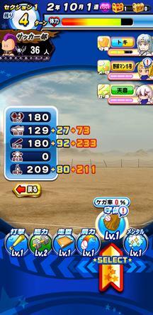 f:id:arimurasaji:20200205212456j:plain