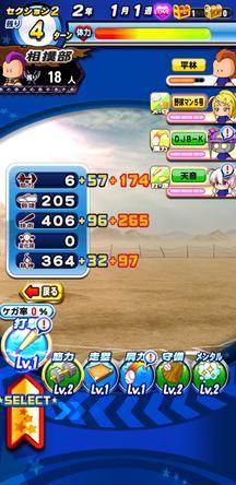 f:id:arimurasaji:20200205212509j:plain