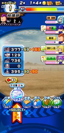 f:id:arimurasaji:20200205212518j:plain