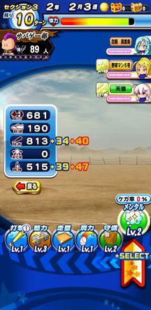 f:id:arimurasaji:20200205212528j:plain