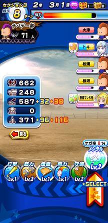 f:id:arimurasaji:20200205212536j:plain