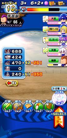 f:id:arimurasaji:20200205212557j:plain