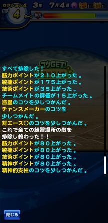 f:id:arimurasaji:20200205212623j:plain