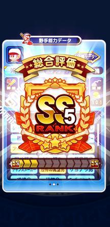 f:id:arimurasaji:20200205212639j:plain