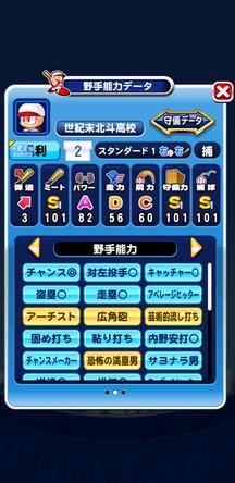 f:id:arimurasaji:20200205212642j:plain