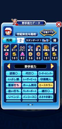 f:id:arimurasaji:20200205212646j:plain