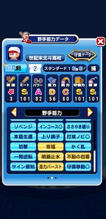 f:id:arimurasaji:20200205212647j:plain