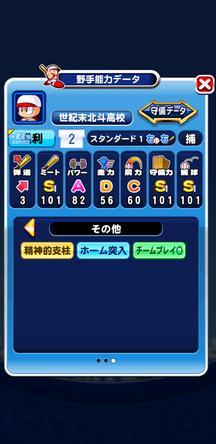 f:id:arimurasaji:20200205212650j:plain