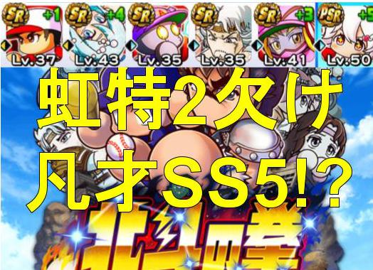 f:id:arimurasaji:20200205213441j:plain