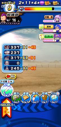 f:id:arimurasaji:20200205214645j:plain