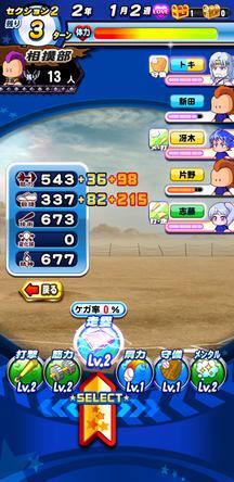 f:id:arimurasaji:20200205214654j:plain