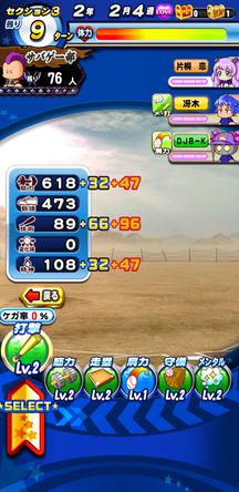 f:id:arimurasaji:20200205214702j:plain